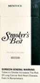 Smokers Best Menthol 120's Filtered Cigars Box