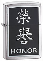 ZIPPO CHINESE SYMBOL - HONOR - BRUSHED CHROME